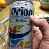 オリオンビールって沖縄で飲まないと美味しくないですよねー!