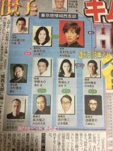 キムタクの一番格好いいドラマ「HERO」が月9で復活するぞ!