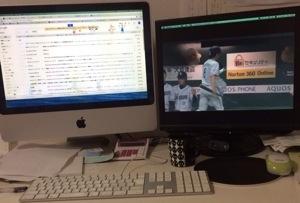 パソコンでの野球観戦はデュアルモニターが絶対にオススメ!