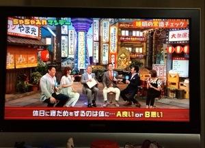 たかじんの後継者メッセンジャー黒田の「ちゃちゃ入れマンデー」が面白い!