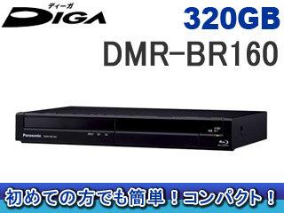 3万円以下でHDD付きのブルーレイディスクレコーダーがあるぞ!