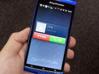 LINEの通話品質は電話よりクリアに音声が聞こえるぞ!