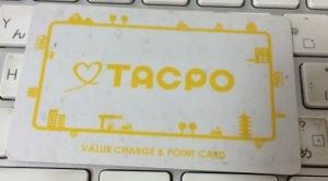 MKタクシーの「TACPO」は意外に便利に使えるぞ!