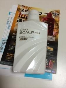 10代目スカルプD発売!でもスカルプDだけでは髪の毛は生えないぞ!
