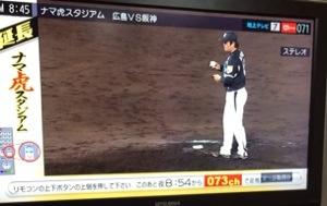 テレビ大阪の地上波は10時まで延長放送があるぞ!