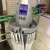 京都市地下鉄のくいな橋駅て500円の自動販売機を発見!