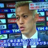 本田圭佑の「サッカーを辞めた方がいいような数字」発言に感動した!