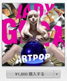 iTunes日本語版
