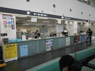 陸運局の周りに行政書士事務所が多い理由をご存知ですか?