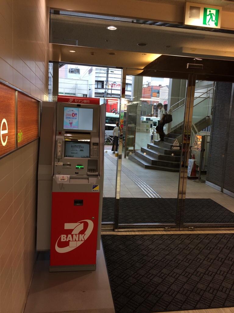 西院のアフレビルの入口にセブン銀行を発見!