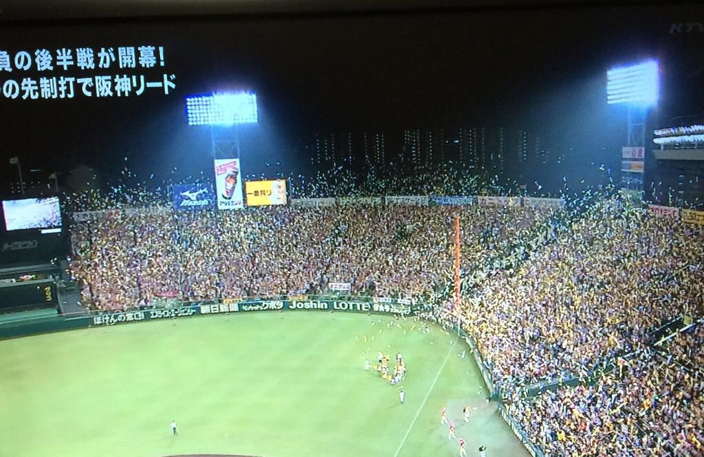 鬼気迫る和田采配にタイガースナインがようやく目覚めた!