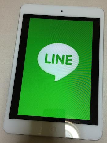 簡単な裏技でiPadでLINEが使えます!