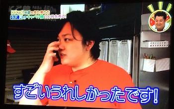 ウラマヨに出演した与沢翼が「1000円がものすごく大きなお金に見えた!」