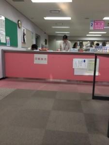 京都法務局嵯峨出張所