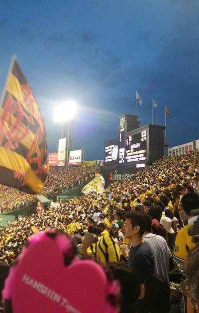 ライトスタンドにも広島ファンが!甲子園が広島ファンに占拠された!