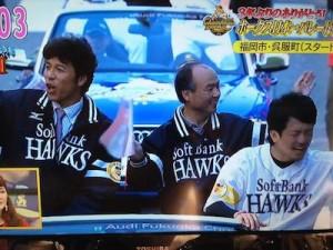 優勝パレードに秋山監督