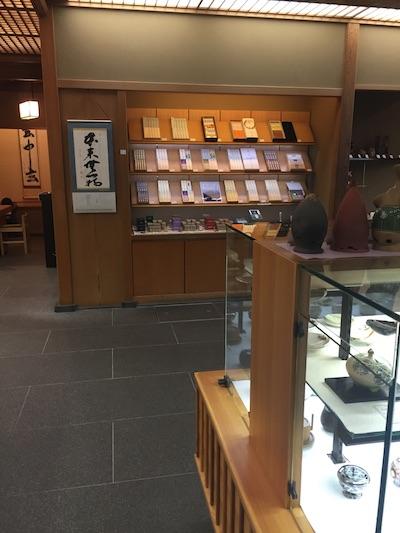 京都のお土産には香老舗「松栄堂」のお香はオススメですよ!
