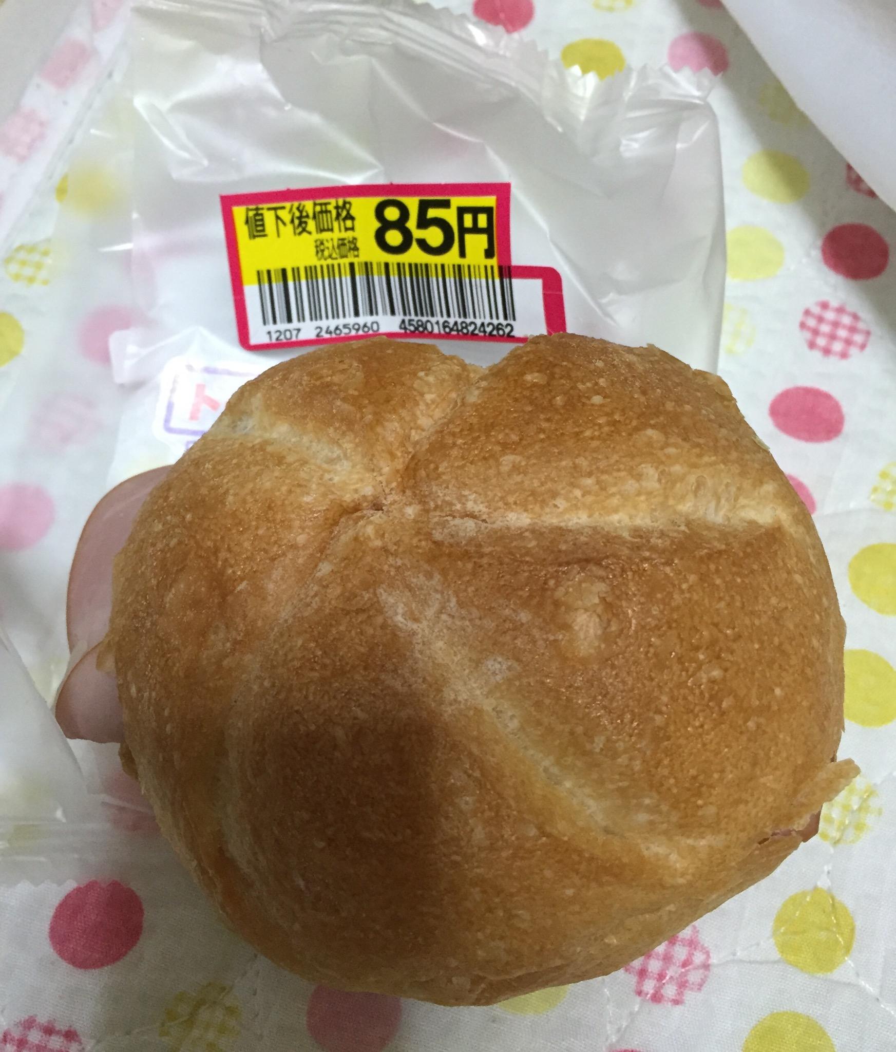 志津屋のカルネを半額で食べるには8時にイオンモールに行く事!