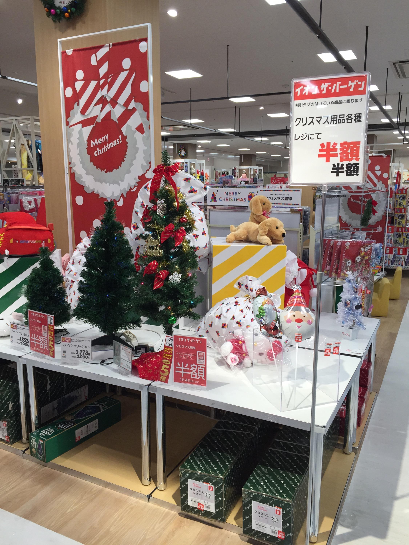 クリスマス直前になるとクリスマスツリーが半額で買えるぞ!