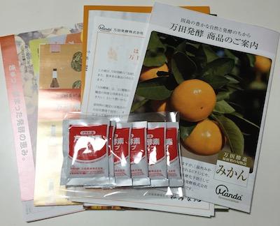 東ちづるも飲んでいる万田発酵株式会社の酵素を頼んでみた!
