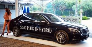 S550プラグインハイブリッド