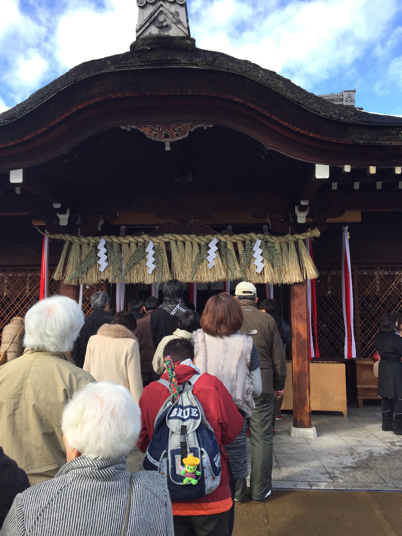 方向の神様の城南宮に初詣に行ってきましたー!