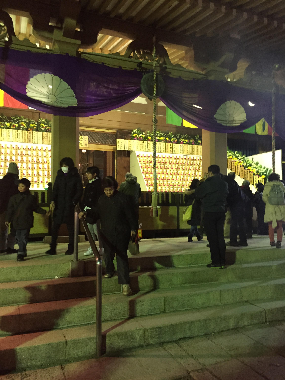新撰組発祥の地「壬生寺」の節分祭に行ってきました!
