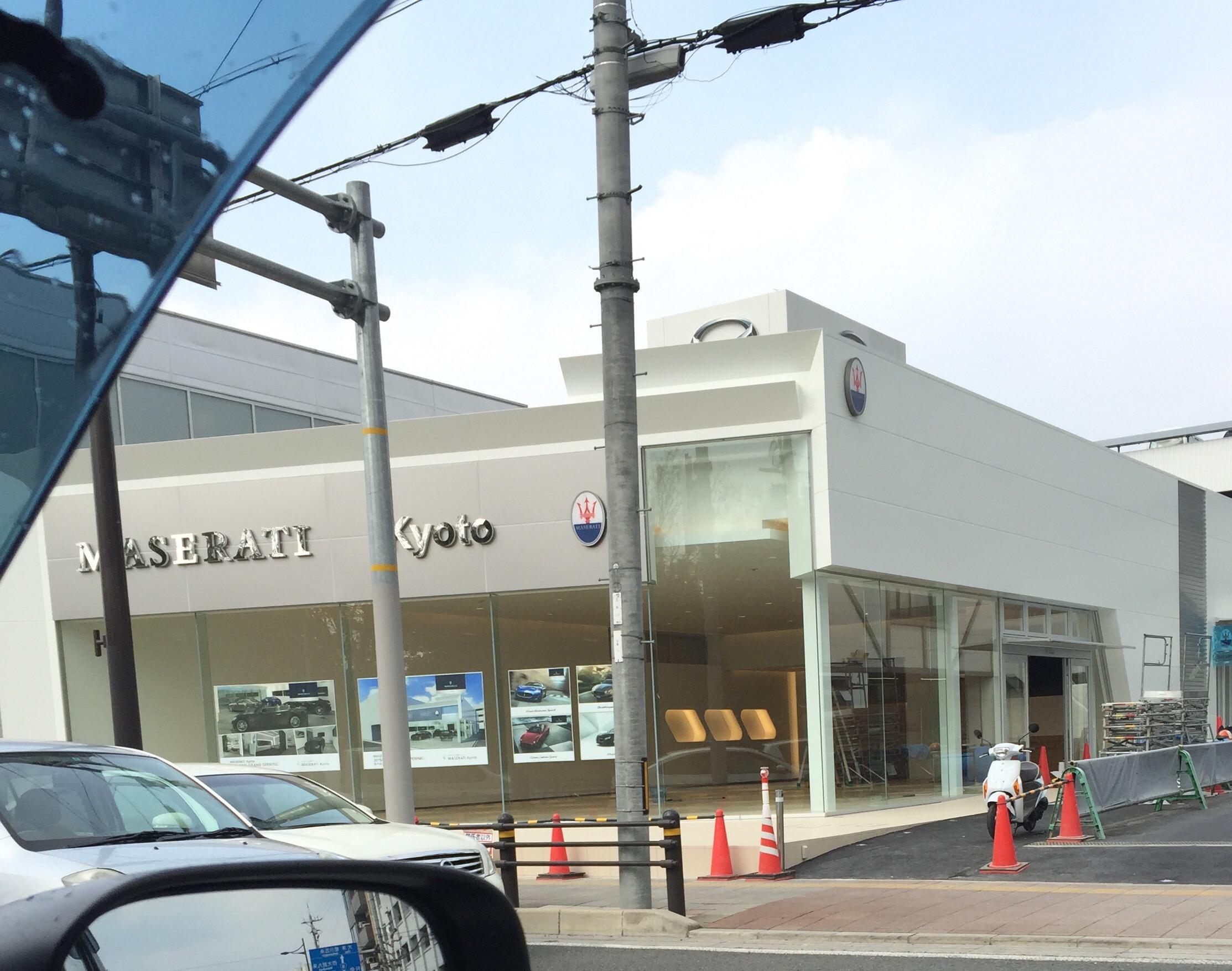マセラティ京都が西大路五条にオープンしたぞ!