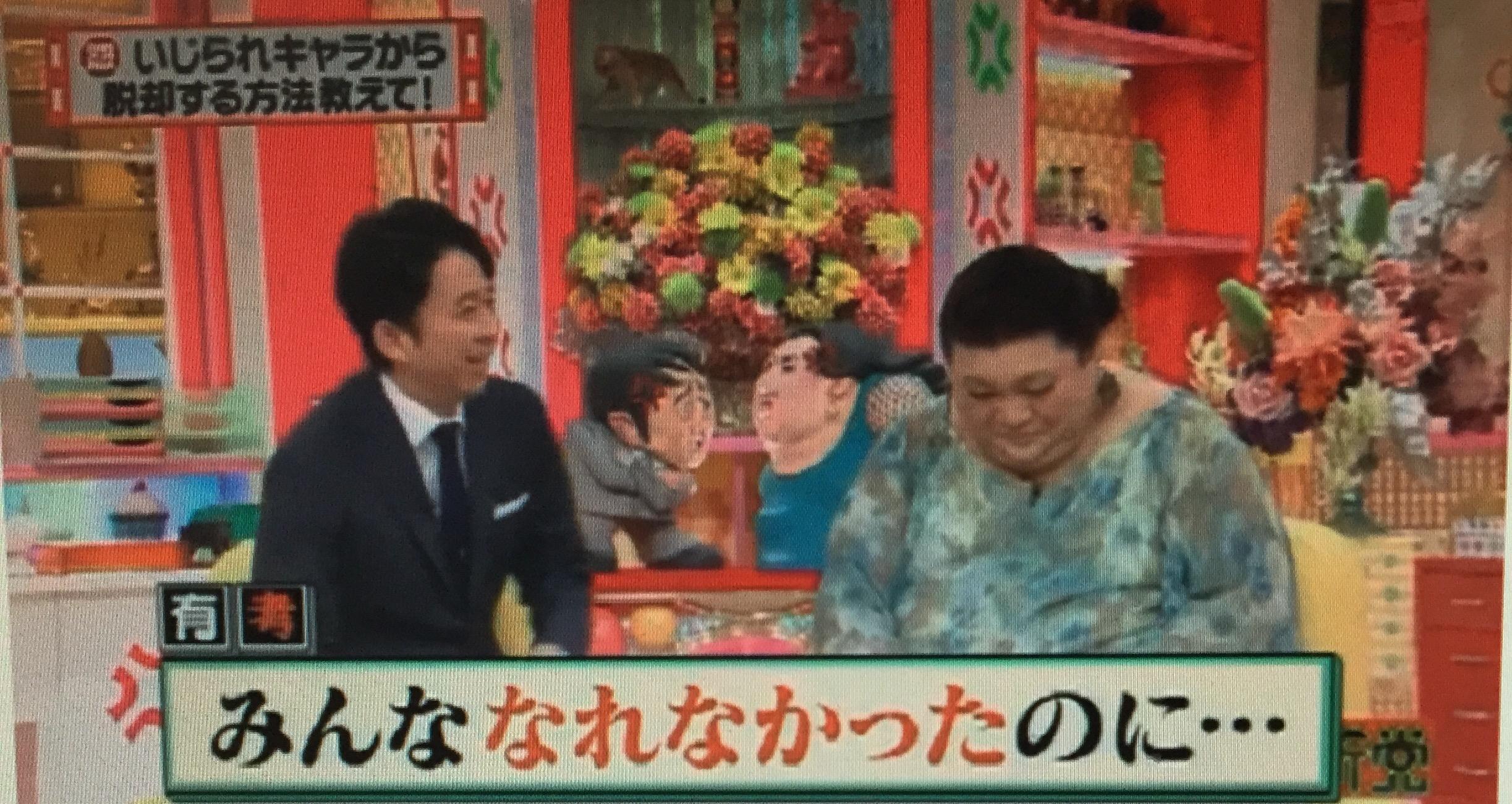 有吉も松ちゃんを心から尊敬している!「全員が松本人志を目指したが誰もなれなかった!」