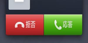 LINEの通話品質が向上