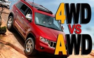 4WDとAWDの違い
