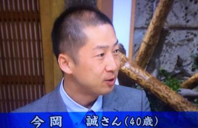 サンデーモーニング出演の今岡誠選手のハゲっぷりに驚きの声続出!