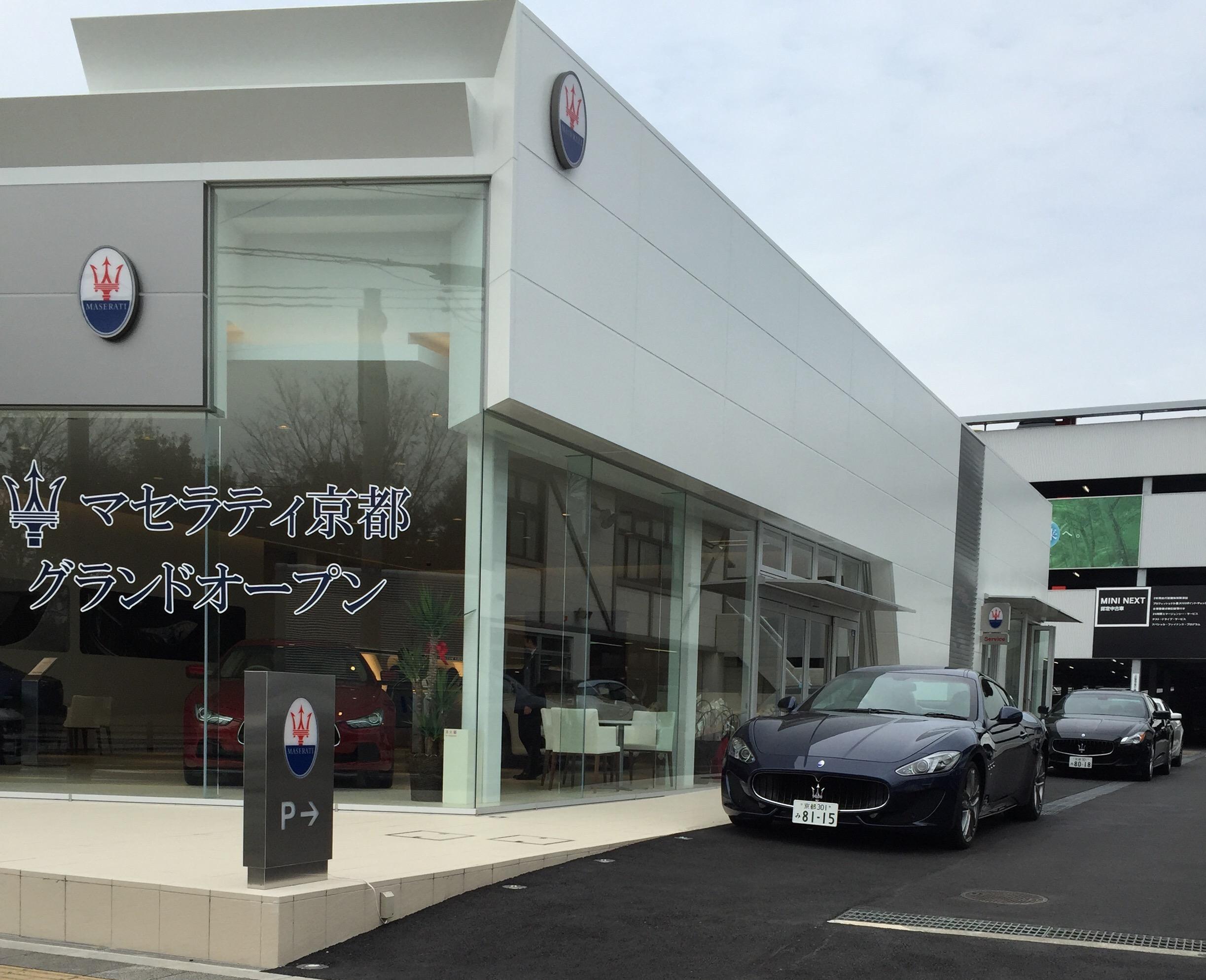 マセラティ京都でギブリの実車を初めてみました!