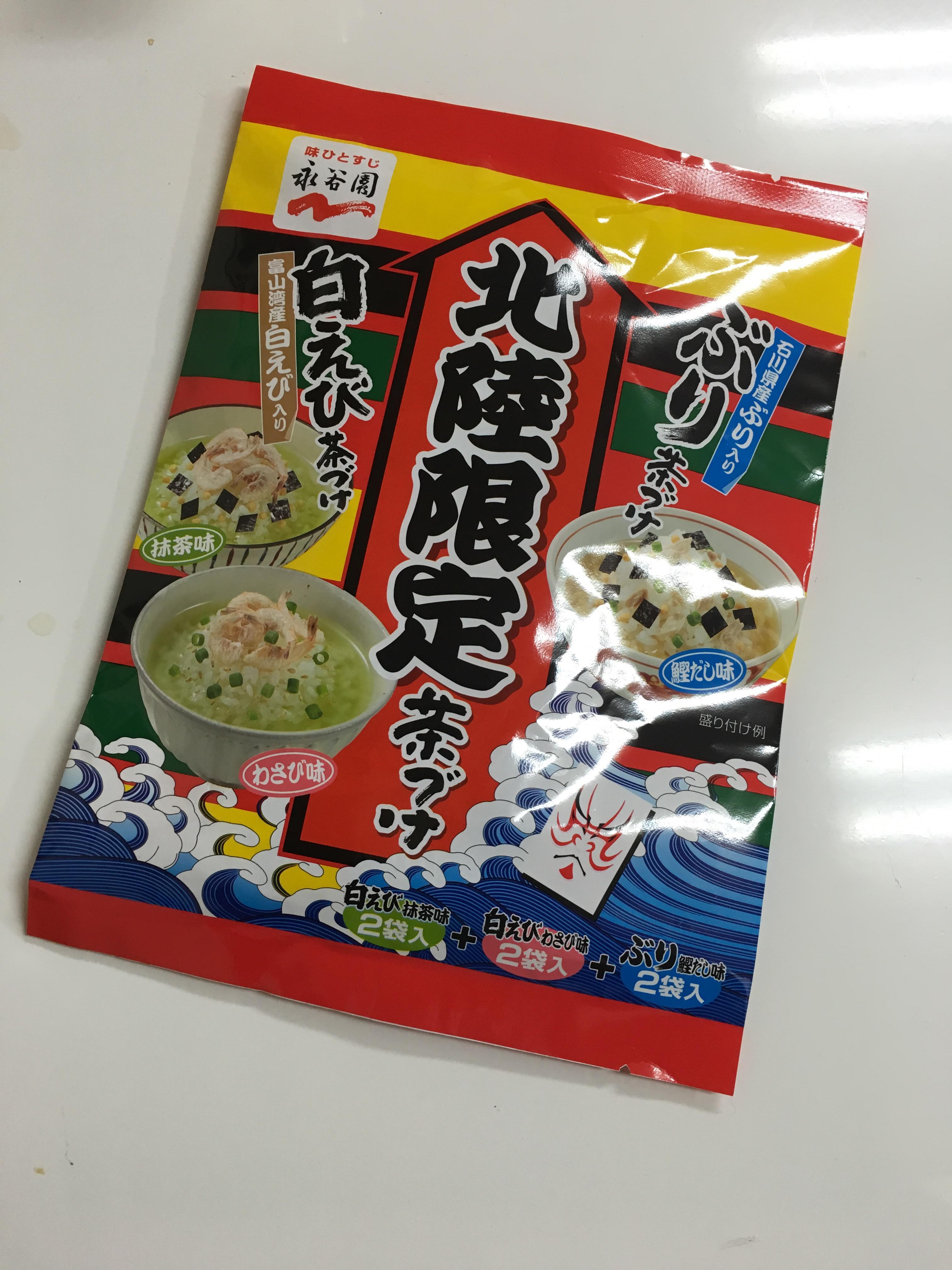 永谷園の「北陸限定茶漬け」は本当に美味しいです!