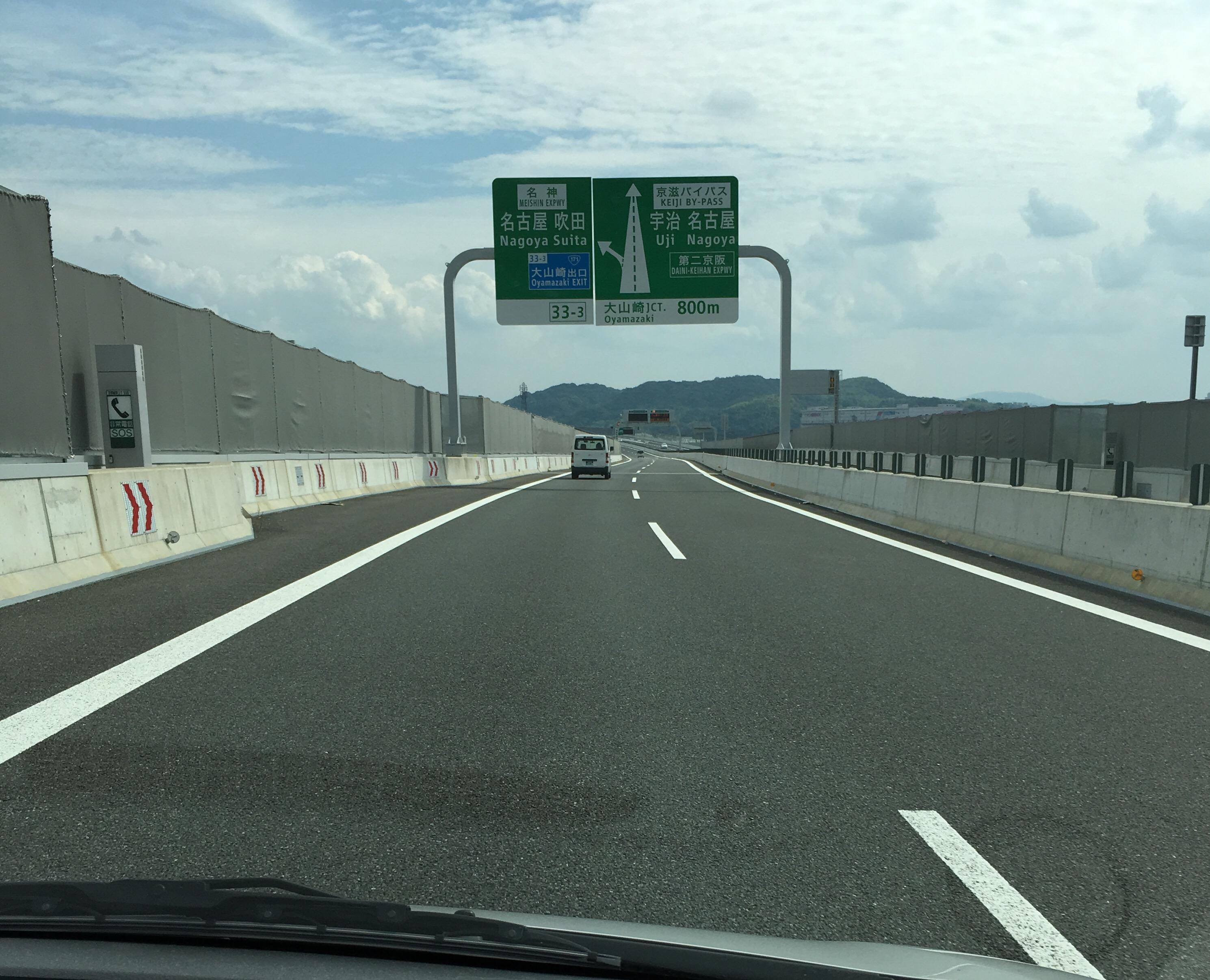 京都第二外環状道路(通称:にそと)は京都市内の渋滞を全て回避出来る!