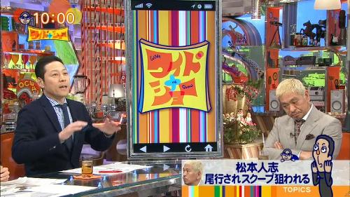 【感動秘話】松ちゃんの父親の葬儀に内緒で浜ちゃんが1人で行っていた!