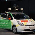 Googleマップのストリートビューどうやって撮影しているの?!