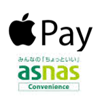ApplePay(アップルペイ) 阪急電車のコンビニ「アズナス」では一部の人は使えない!
