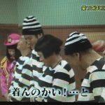 笑ってはいけない刑務所で1番面白かったのは「着んのかい!」