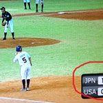 野球のU18のワールドカップのスコア表示の「5▼」の意味わかりますか?