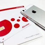 SIMロック解除iPhone5がまもなく発売!?