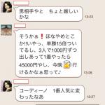 アラフォー3人の力で東京新聞杯のホエールキャプチャの単勝をゲット!