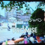 元オリックスの「デカ」こと高橋智さんの生き方に本当に感動しました!