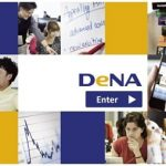 DeNAの2014年新卒入社初任給500万円