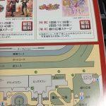 京都競馬場に「ドキドキプリキュア」が来るぞ!