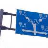 「福井県ってなんぼ広いねん!」って突っ込みたくなるオモシロ画像