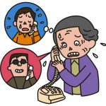 新手の詐欺か?ヤマト運輸を騙って変な電話がありました!