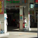 【意外な事実】沖縄県では本土よりガソリン代が7円安い!