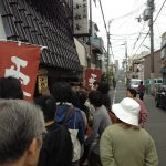 【朝10時から大行列】絶品の京都「小松屋」の栗餅!