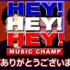 「HEY!HEY!HEY!」の復活スペシャルにSMAPが出演するぞ!